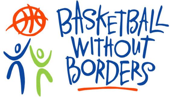 Six Sénégalais sélectionnés pour le camp de la NBA
