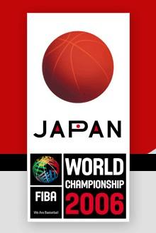 SEISME AU JAPON: La Gréce élimine les USA 101-95