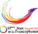 FRANCOPHONIE 09:Les Lionnes dans la poule A des Jeux de la Francophonie